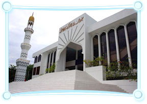 Grand Friday Mosque in Male Maldives-