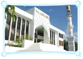 Grand Friday Mosque Male